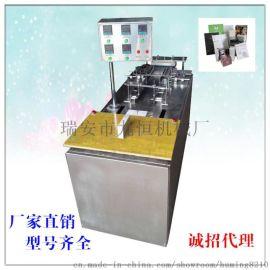 厂家直销九恒牌JH-180糖果透明膜三维包装机烟包机