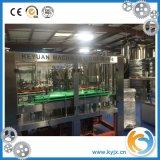 科源机械DGF系列啤酒灌装生产线