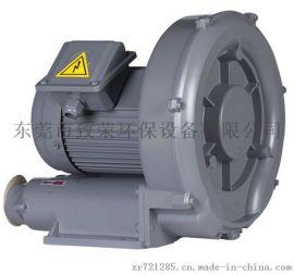 高压风机RB-400高压鼓风机0.4Kw旋涡气泵