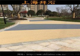 上海嘉定广场|透水地坪厂家|透水混凝土材料