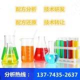 铝轧制油配方分析产品开发