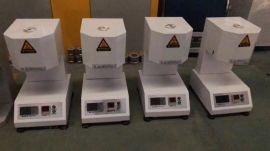 全自动熔融指数仪,溶质仪,溶质仪生产厂家