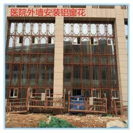 鋁窗花仿古鋁窗花熱銷 中國古典裝修藝術的現代升華