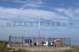 區域自動氣象站品高電子供應多要素高精度氣象監測