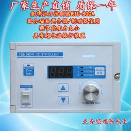 厂家生产直销手动张力控制器KTC-800A