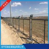 鐵路防護柵欄-鐵路隔離柵-混凝土防護柵欄