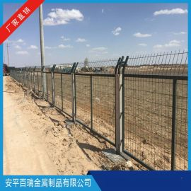 铁路防护栅栏-铁路隔离栅-混凝土防护栅栏