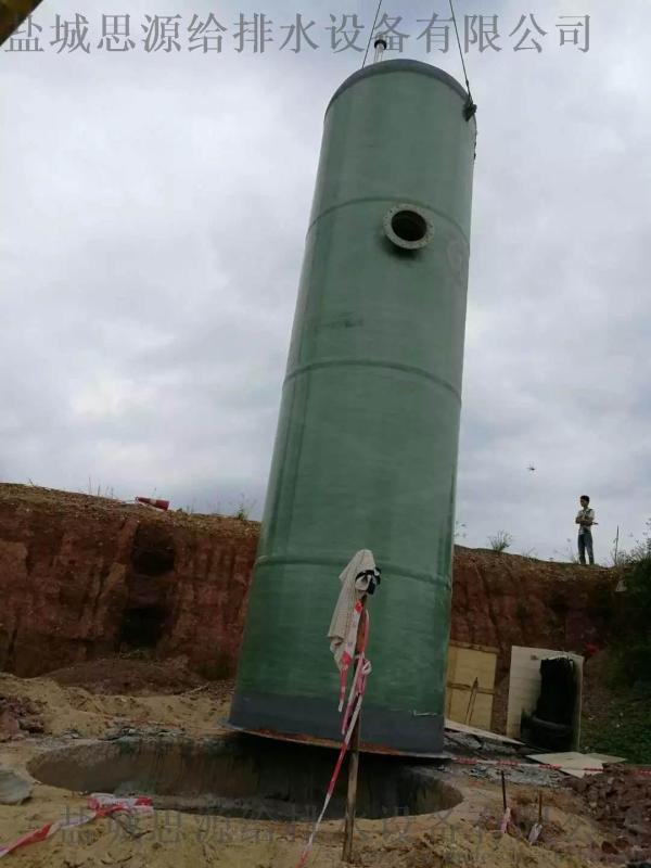 河南一體化預製泵站專業生產廠家