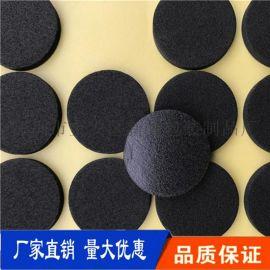 定制模切黑色EVA海绵胶导电双面胶垫泡棉防撞胶条