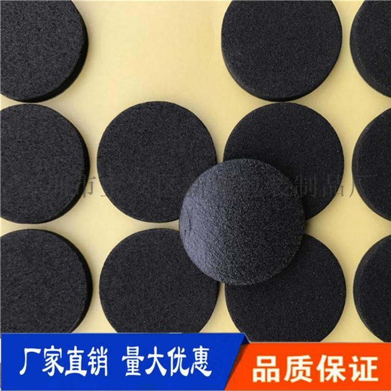 定製模切黑色EVA海綿膠導電雙面膠墊泡棉防撞膠條