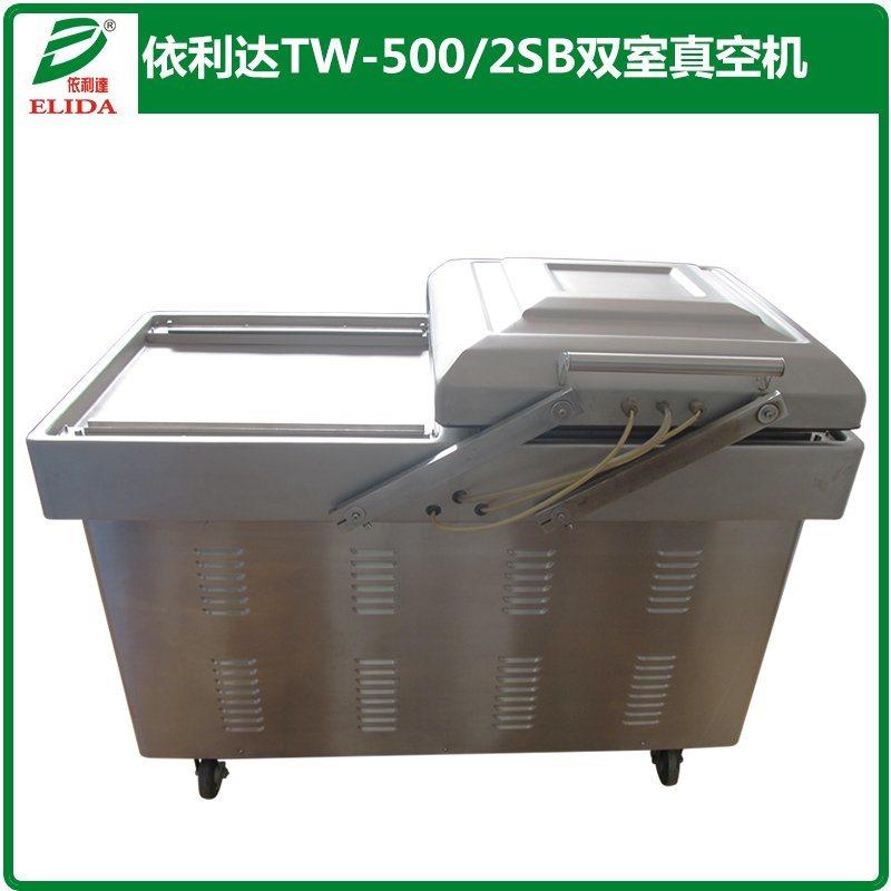 江门依利达广州真空包装封口机可定制款优惠价