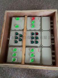 BXK户外式防爆控制箱产品