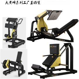 工厂直销大黄蜂健身器材大型商用豪华免维护健身训练器