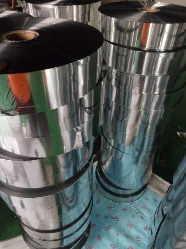 通風伸縮軟管鍍鋁膜帶