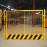 基坑防护围栏-基坑防护网-基坑围栏网