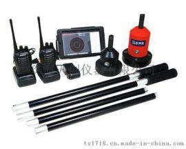 ZBL-T730楼板厚度检测仪, 智博联楼板测厚仪