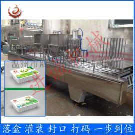 辛家老店豆腐乳208克盒装自动封口机 连续式封盒机