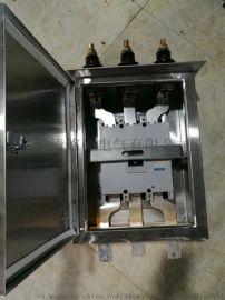 烟台DBM-1不锈钢负荷开关保护箱
