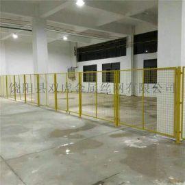 仓库车间隔离带 工厂仓库配套设施 车间隔离围栏