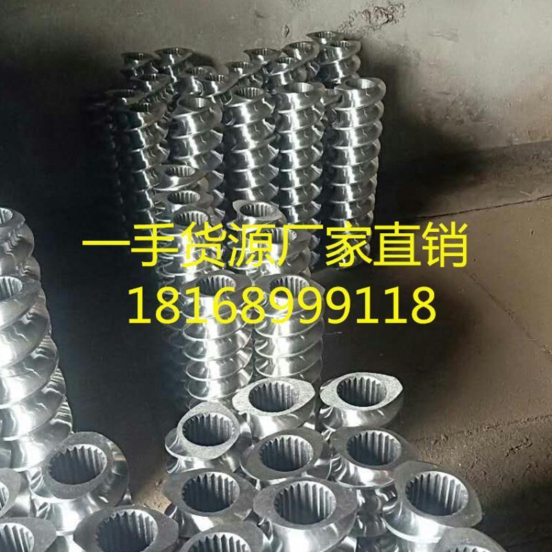52平双螺杆挤出机27齿6542材质螺纹