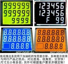 加油机专用LCD液晶显示屏(HTM68227C)