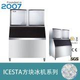 深圳兄弟制冰1000kg小型方块制冰机  厂家直销 全国零售批发