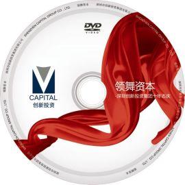 DVD宣传片光盘(D5)