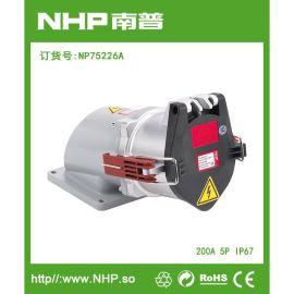 NHP 户外码头  200A五芯明装电源插座 防水明装插座IP67