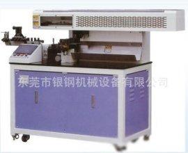 超高速全自动电脑裁线剥皮机(YG-950)