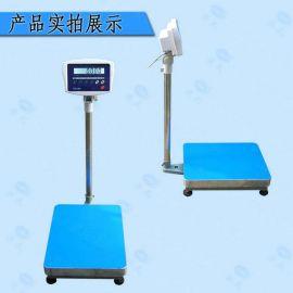 台衡精密XK3108-KW电子计重秤30公斤60kg100KG150千克惠而邦台称