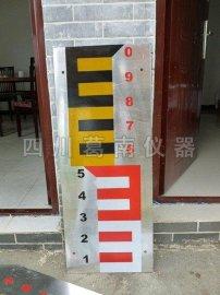 夜光水标尺(SBC-4)