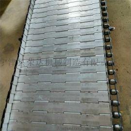 chain plate带侧滚轮链板输送带
