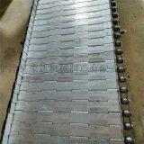 chain plate帶側滾輪鏈板輸送帶