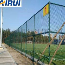 学校操场围网-体育场围网-足球、篮球场围网