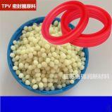 李長榮福聚TPV/4080A NT耐寒耐候耐低溫