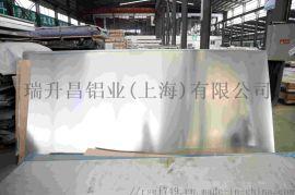 上海5083铝板薄板供货商  上海5083铝板出口