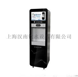 上海漢南ES72M型商務直飲機微信掃碼飲水機開水器