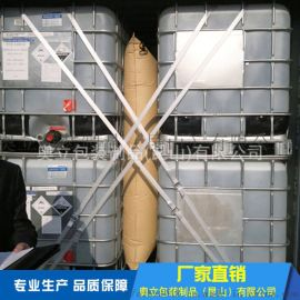 集装箱专用填充气袋PP编织+PA尼龙
