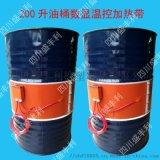 数显油桶加热带-四川盛丰利优秀生产厂家
