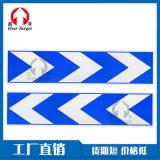 佛山超澤專業生產  線形誘導指示標誌 交通標誌路牌