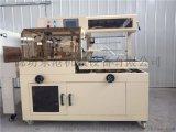 卷材包装机 热收缩包装机边封型
