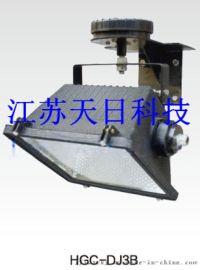 DJ-2B3减震灯具250W~400W钠灯金卤灯