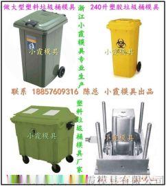 70升塑料果壳箱模具源头厂家