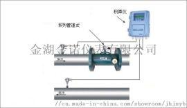 空调水能量计