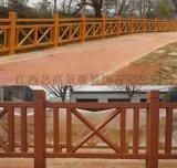 赣州河道池塘水泥仿木栏杆护栏厂家