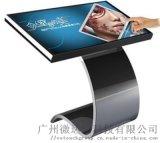 臥式32寸觸摸廣告機一體機觸摸電腦智慧查詢機