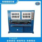 板材拉絲機 砂光機  磨砂機 拋光機 水磨機