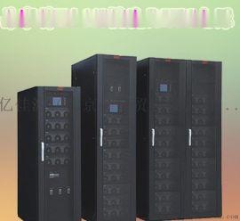 易事特模块化ups电源EA66100EA66160