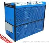 5.5立方100公斤消防壓縮機