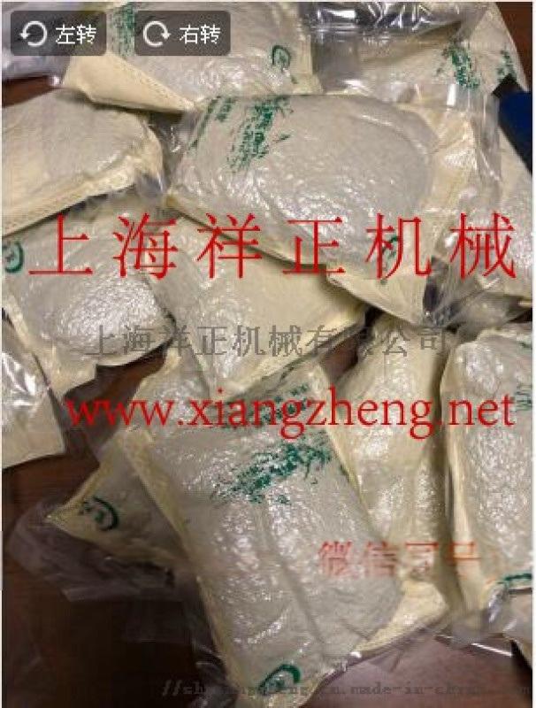 活性炭真空包装机厂家,上海祥正活性炭真空机